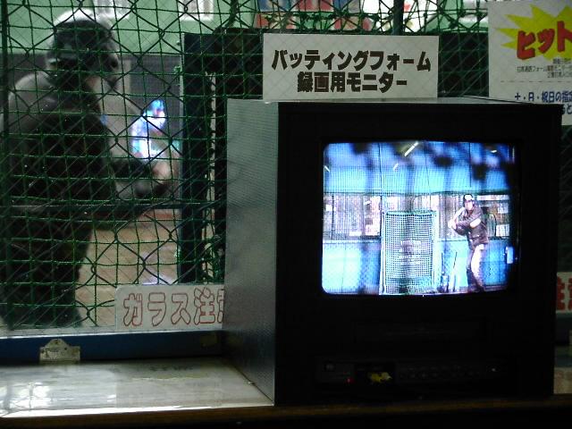 MBC三萩野バッティングセンター