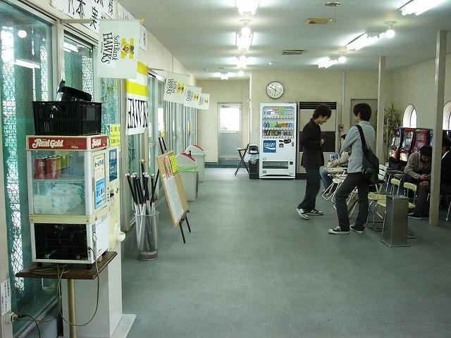 七隈ファミリープラザバッティングセンター