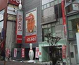 ラウンドワン福岡天神店