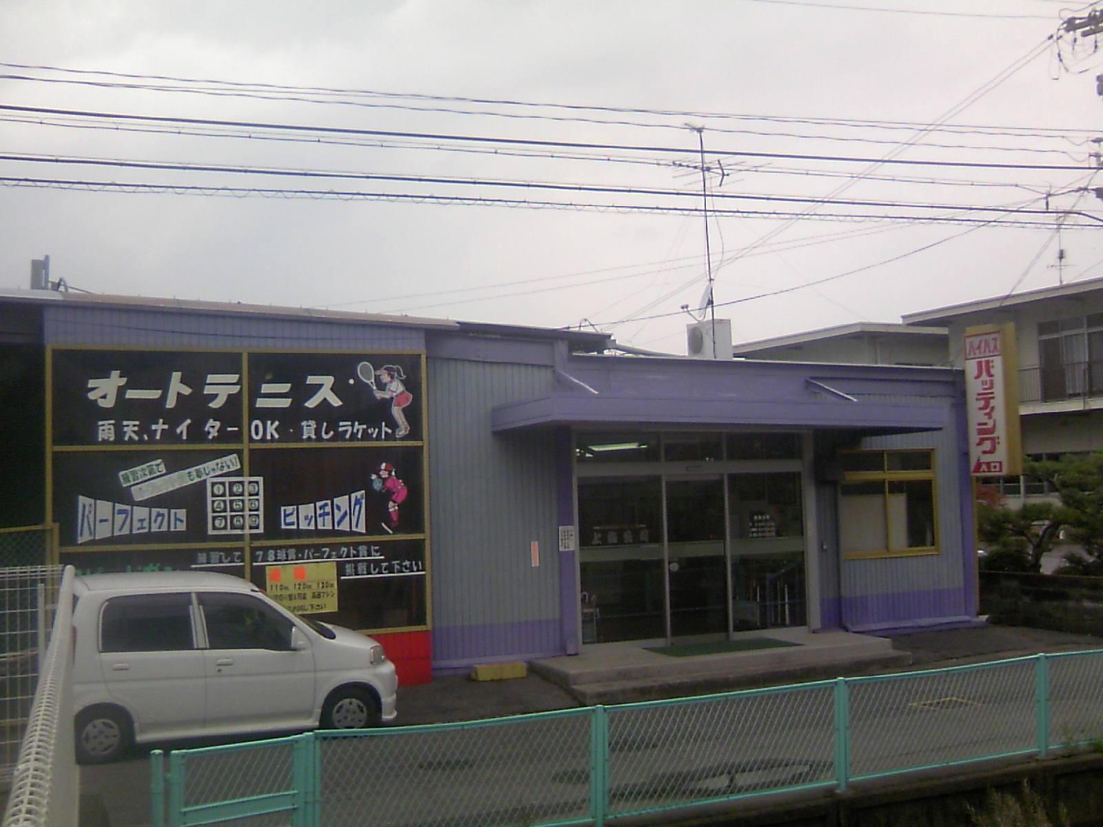 バイパスバッティング大垣店