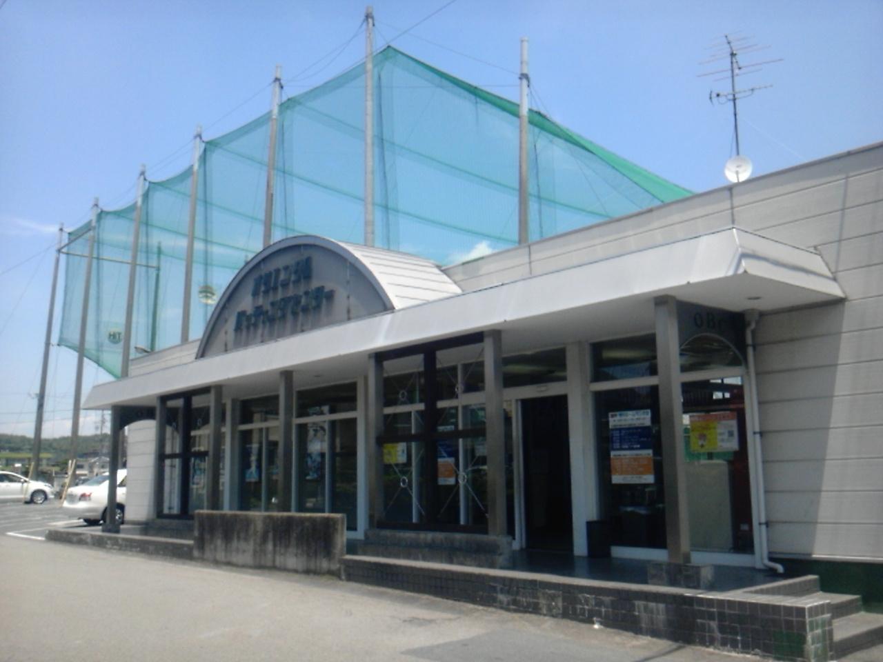オリエンタルバッティングセンター