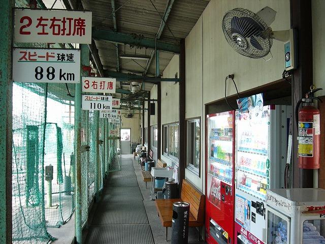 鏡坂バッティングセンター