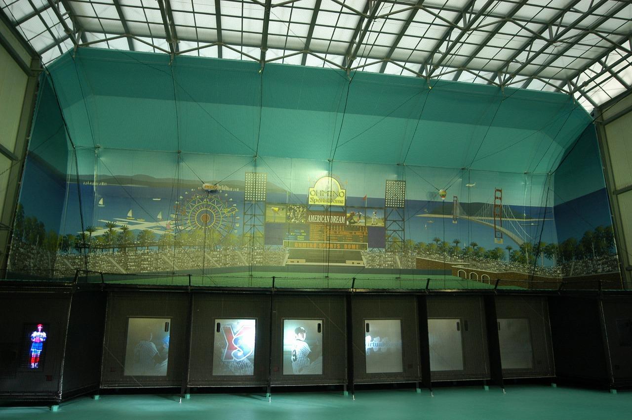 大美野スポーツドーム
