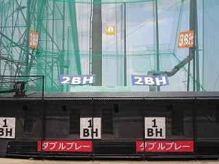 s-BTターゲット1