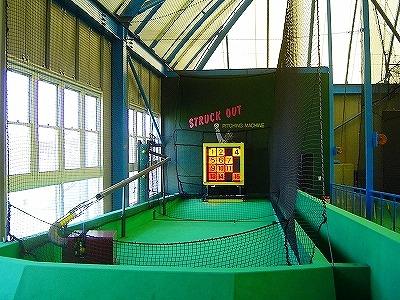 ミナミ草津バッティングドーム