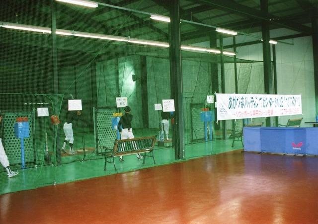 吾妻バッティングセンターSMILEFACTORY08