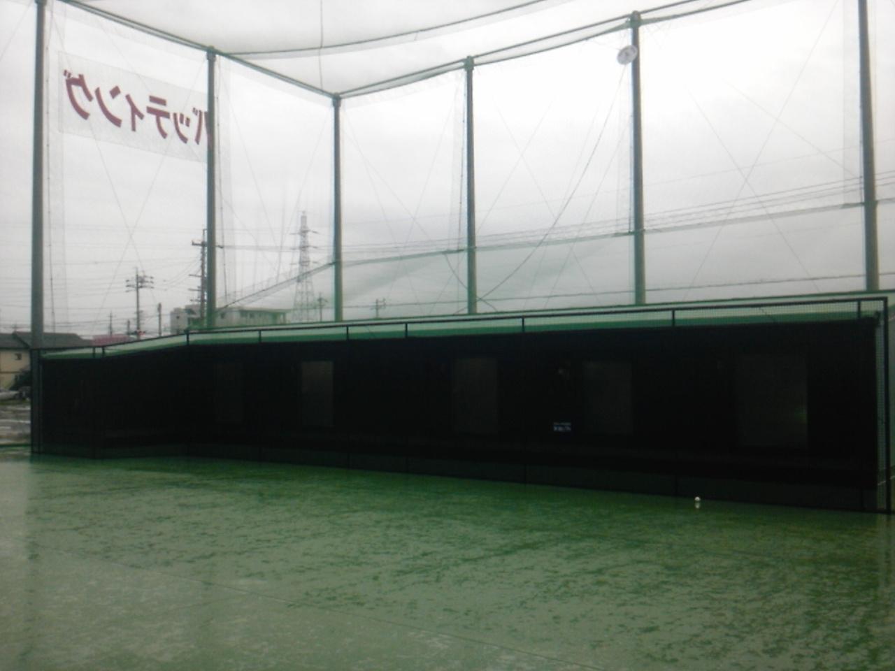 半田山スポーツ