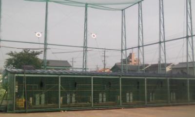 東名豊川バッティングセンター