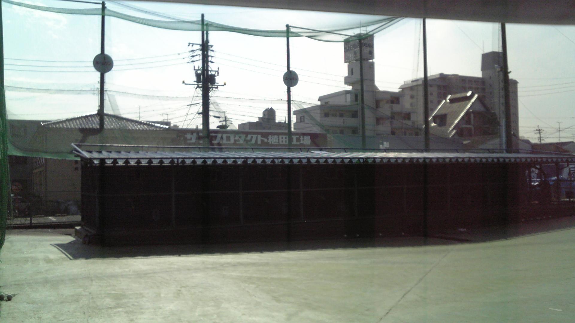 植田バッティングセンター