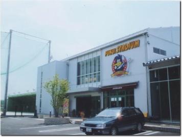 福井スタジアム01