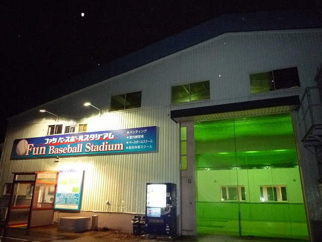 fun baseball stadium02