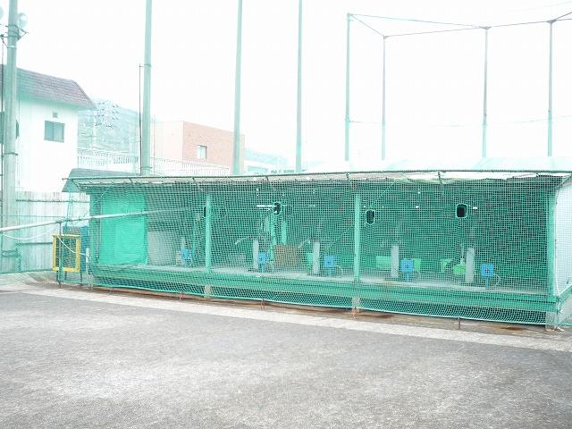 戸坂バッティングセンター