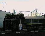 イトーバッティングセンター