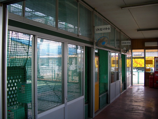 観音寺バッティング・オートテニスセンター04