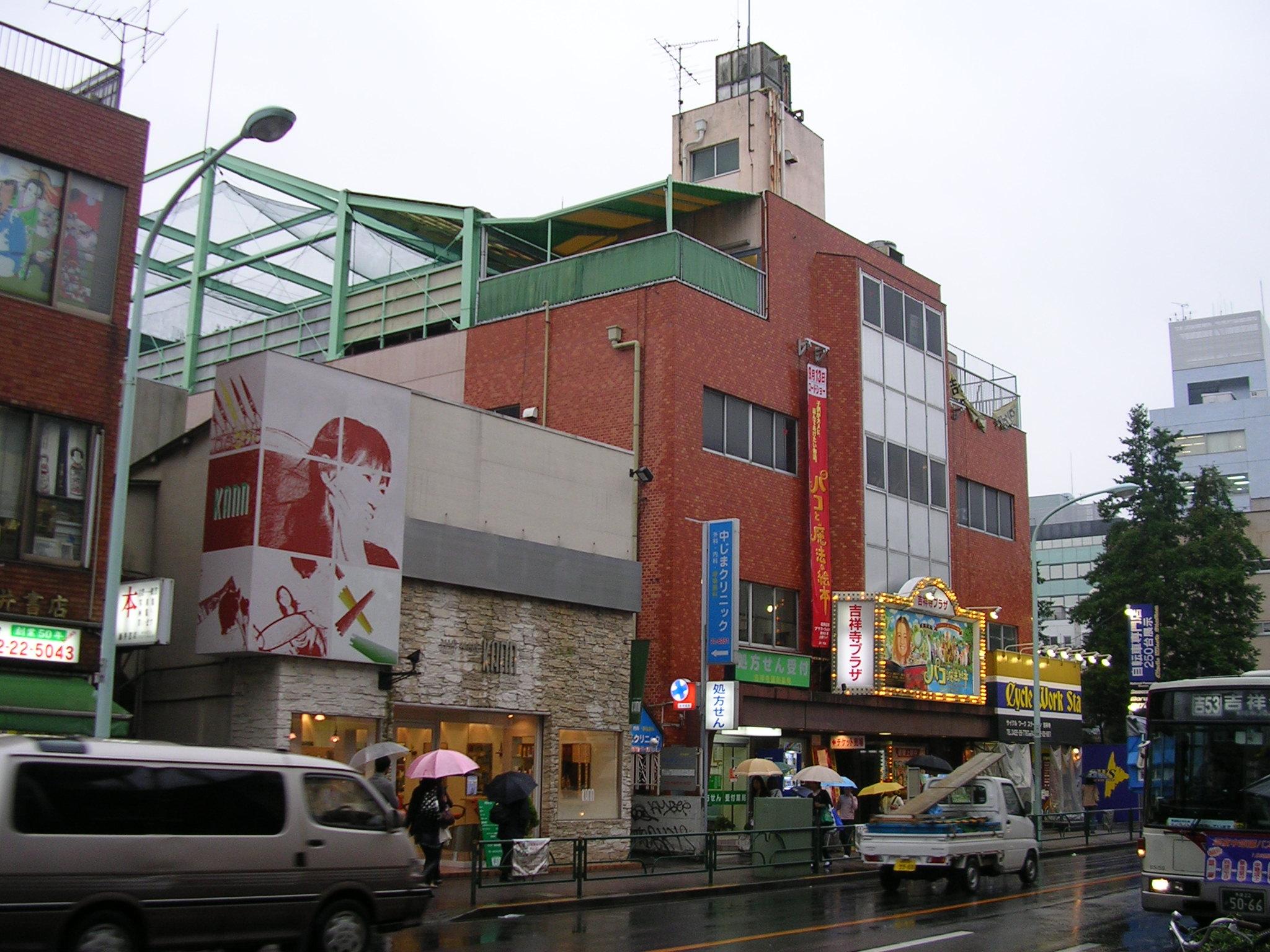 吉祥寺バッティングセンター
