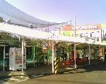 久米川ボウルバッティングセンター