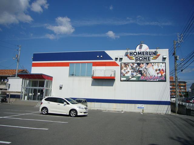 ホームランドーム松山店
