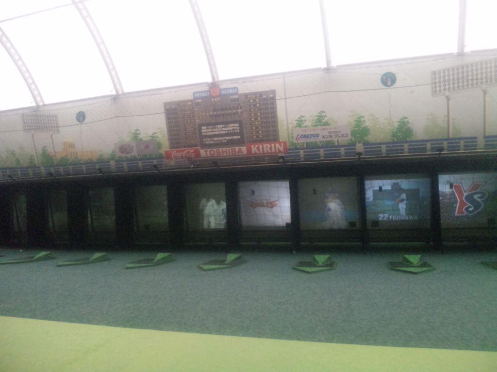 明治神宮外苑 バッティングドーム