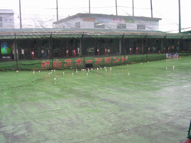 村山スポーツランド武蔵村山店