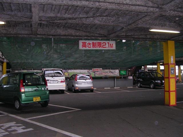 村山スポーツランド東村山店