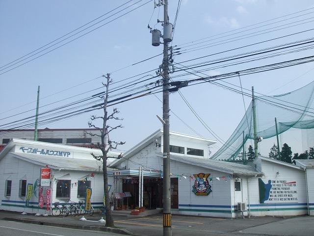 ベースボールハウスMVP/山室店01