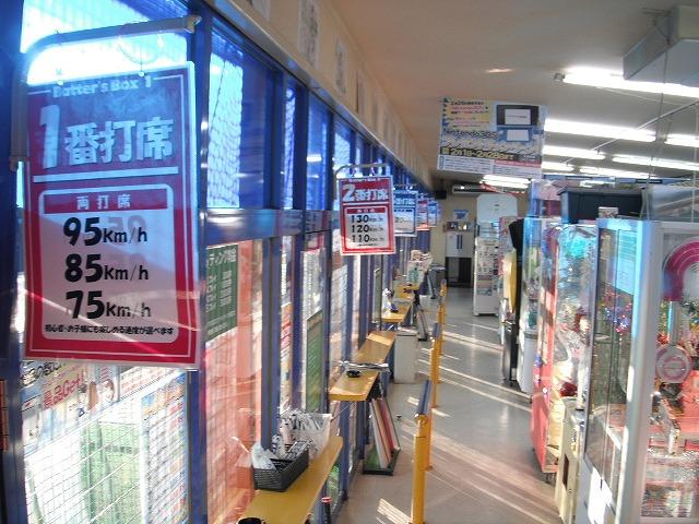 長野スカイバッティングセンター02