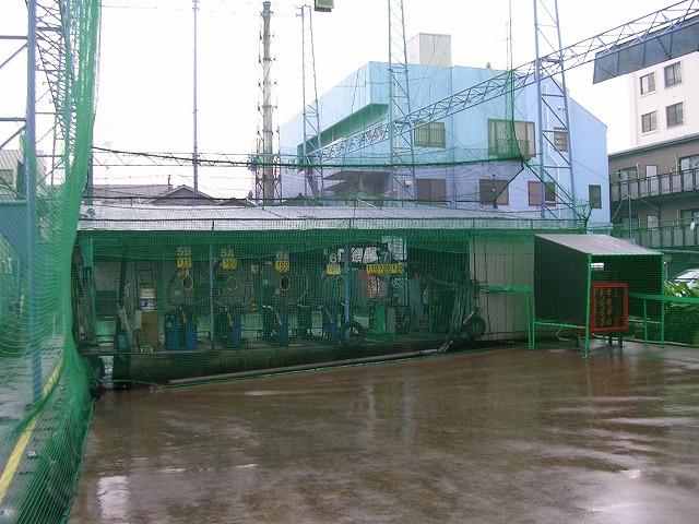 中山バッティングセンター