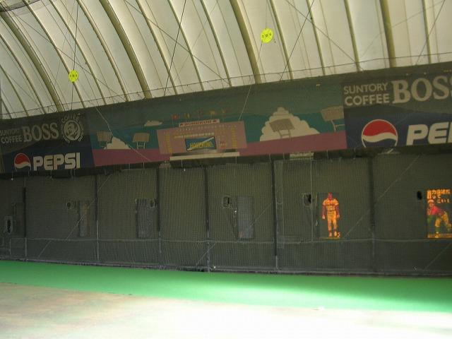 豊四季ドームバッティングセンター