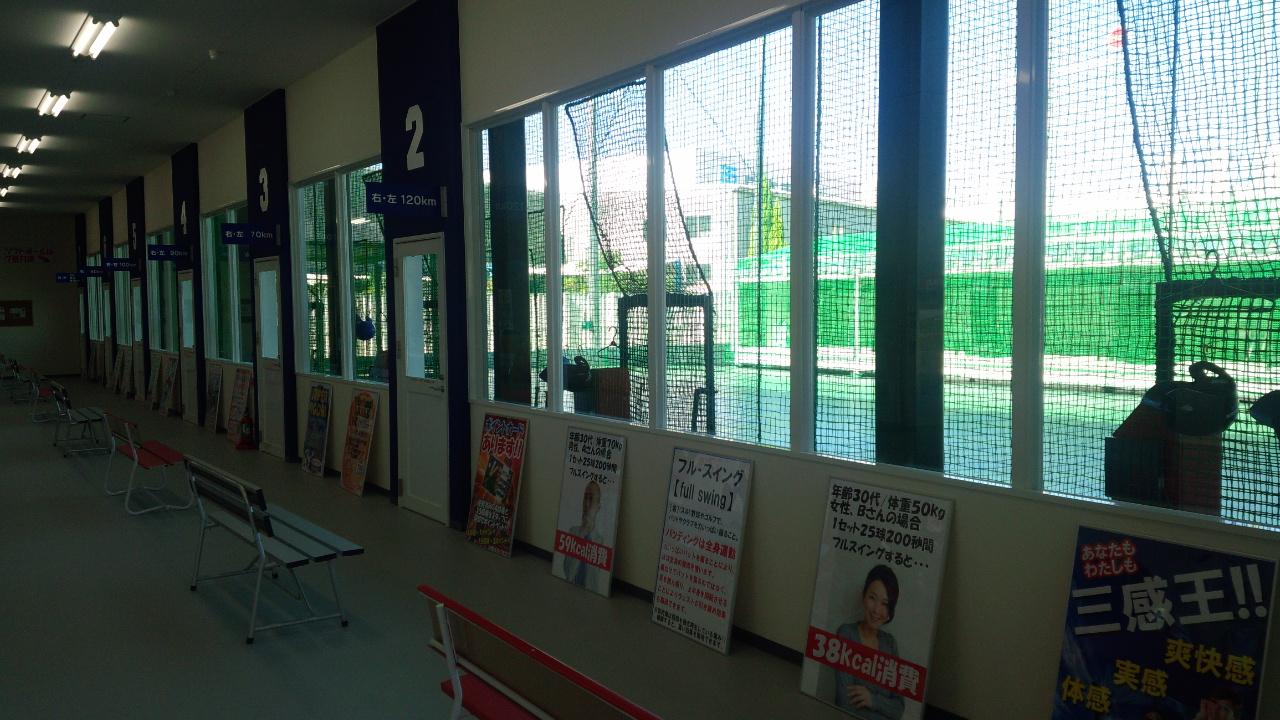 鳴海バッティングセンター
