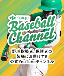 naigai Baseball Channel